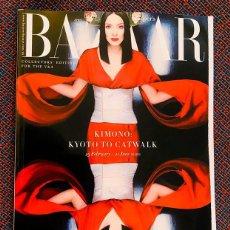 Coleccionismo de Revistas y Periódicos: MADONNA HARPER'S BAZAAR EDICION EXCLUSIVA UK. Lote 277153528