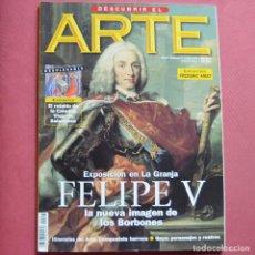 Coleccionismo de Revistas y Periódicos: DESCUBRIR EL ARTE - Nº 17 - EXPOSICIÓN EN LA GRANJA - FELIPE V - LA NUEVA IMAGEN DE LOS BORBONES. Lote 211527301