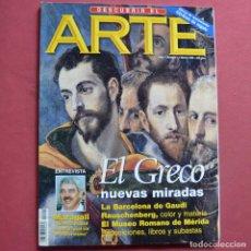 Coleccionismo de Revistas y Periódicos: DESCUBRIR EL ARTE - Nº 1 - EL GRECO - SIN CD. Lote 211527371
