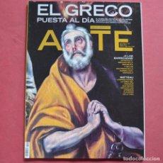 Coleccionismo de Revistas y Periódicos: DESCUBRIR EL ARTE - Nº 147 - EL GRECO - WATTEAU. Lote 211527542