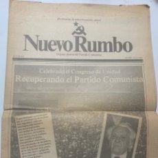 Colecionismo de Revistas e Jornais: PERIÓDICO NUEVO RUMBO ÓRGANO CENTRAL DEL PARTIDO COMUNISTA Nº 0 ENERO 1984. Lote 211576075