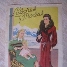 Coleccionismo de Revistas y Periódicos: OBSEQUIO DE EDITORIAL GUERRI PLIEGO DESPLEGABLE DE LABORES Y MODAS. Nº 1. AÑO 1944.. Lote 211596601
