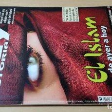 Coleccionismo de Revistas y Periódicos: MUY HISTORIA - 26 - 2009 - EL ISLAM / W-401. Lote 211623130