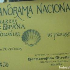 Coleccionismo de Revistas y Periódicos: PANORAMA NACIONAL BELLEZAS DE ESPAÑA Y SUS COLONIAS N° 15. Lote 211684084
