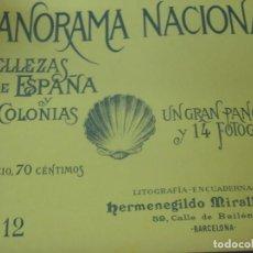 Coleccionismo de Revistas y Periódicos: PANORAMA NACIONAL BELLEZAS DE ESPAÑA Y SUS COLONIAS N° 12. Lote 211684271