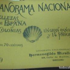 Coleccionismo de Revistas y Periódicos: PANORAMA NACIONAL BELLEZAS DE ESPAÑA Y SUS COLONIAS N° 9. Lote 211684455