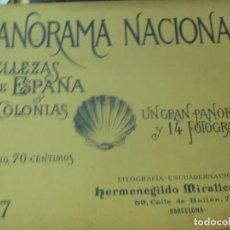 Coleccionismo de Revistas y Periódicos: PANORAMA NACIONAL BELLEZAS DE ESPAÑA Y SUS COLONIAS N° 7. Lote 211684546