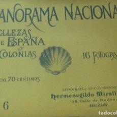 Coleccionismo de Revistas y Periódicos: PANORAMA NACIONAL BELLEZAS DE ESPAÑA Y SUS COLONIAS N° 6. Lote 211684601