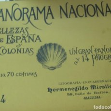 Coleccionismo de Revistas y Periódicos: PANORAMA NACIONAL BELLEZAS DE ESPAÑA Y SUS COLONIAS N° 4. Lote 211684759