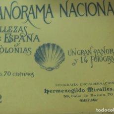 Coleccionismo de Revistas y Periódicos: PANORAMA NACIONAL BELLEZAS DE ESPAÑA Y SUS COLONIAS N° 2. Lote 211684908