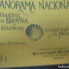 Coleccionismo de Revistas y Periódicos: PANORAMA NACIONAL BELLEZAS DE ESPAÑA Y SUS COLONIAS N° 1. Lote 211684999