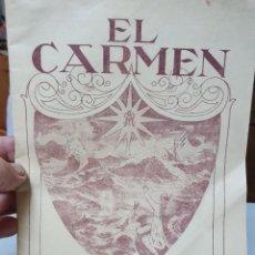 Coleccionismo de Revistas y Periódicos: EL CARMEN. AGOSTO 1938. REVISTA EDITADA EN PAMPLONA.. Lote 211698776