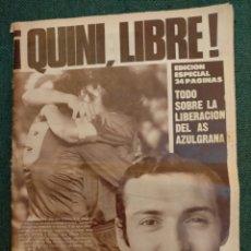 Coleccionismo de Revistas y Periódicos: DIARIO DICEN - QUINI LIBRE. Lote 212185380