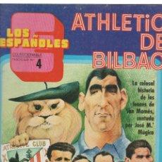 Coleccionismo de Revistas y Periódicos: LOS ESPAÑOLES-COLECCIONABLE-FASCICULO Nº 4- ATHLETIC DE BILBAO. Lote 213009705