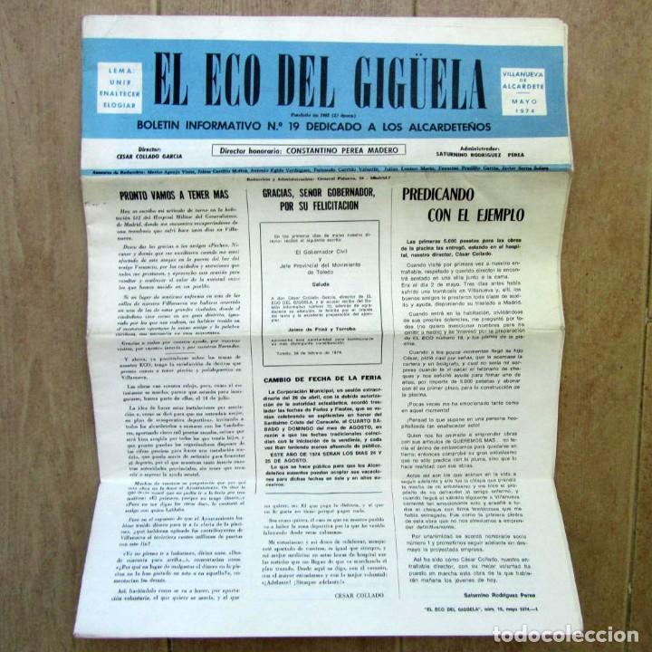 PERIÓDICO EL ECO DEL GIGÜELA Nº 19 VILLANUEVA DE ALCARDETE 1974 (Coleccionismo - Revistas y Periódicos Modernos (a partir de 1.940) - Otros)
