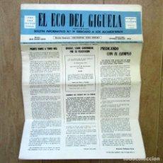 Coleccionismo de Revistas y Periódicos: PERIÓDICO EL ECO DEL GIGÜELA Nº 19 VILLANUEVA DE ALCARDETE 1974. Lote 213343458