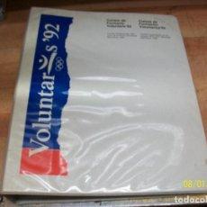 Coleccionismo de Revistas y Periódicos: CURSOS DE FORMACION VOLUNTARIOS '92. Lote 213457920