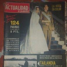 Coleccionismo de Revistas y Periódicos: REVISTA ACTUALIDAD ESPAÑOLA.BODA REYES DE ESPAÑA D.JUAN CARLOS I Y DOÑA SOFIA. Lote 213710641