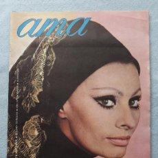 Coleccionismo de Revistas y Periódicos: REVISTA AMA. SOFIA LOREN. Nº 259. SEPTIEMBRE, SEGUNDA QUINCENA. AÑO 1970.. Lote 213771537
