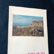 Coleccionismo de Revistas y Periódicos: REVISTA - RODA DE TER / ESPECIAL FIESTA MAYOR 1967 / VERGE DEL SOL DEL PONT / BARCELONA. Lote 213896795