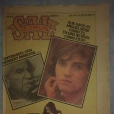 Coleccionismo de Revistas y Periódicos: SAL COMÚN Nº 3. OCTUBRE 1978. Lote 214230176