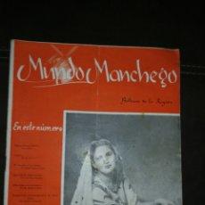 Coleccionismo de Revistas y Periódicos: MUNDO MANCHEGO,AÑO 1953, REVISTA GRÁFICA DE LA MANCHA,CIUDAD REAL.. Lote 214230358