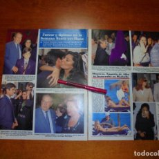 Coleccionismo de Revistas y Periódicos: CLIPPING 1995: CARMEN ORDOÑEZ, PAQUITA RICO, ISABEL PANTOJA, ROCÍO JURADO, LOLA FLORES, EL CORDOBÉS. Lote 214230918