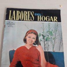 Coleccionismo de Revistas y Periódicos: LABORES DEL HOGAR. Lote 214239780