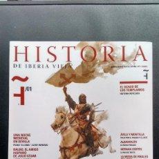 Coleccionismo de Revistas y Periódicos: LOTE 25 PRIMEROS NÚMEROS REVISTA HISTORIA DE IBERIA VIEJA. Lote 214416875
