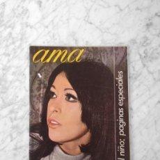 Coleccionismo de Revistas y Periódicos: AMA - 1968 - MASSIEL, ROCIO JURADO, SANT JORDI 68, EL BALA, MANOLO DIAZ , ISABEL DE INGLATERRA. Lote 214436456