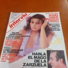 Coleccionismo de Revistas y Periódicos: REVISTA INTERVIU NUMERO 86 DE ENERO DE 1978. Lote 214906438