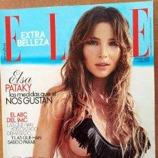 Coleccionismo de Revistas y Periódicos: REVISTA ELLE ELSA PATAKY. Lote 214948473