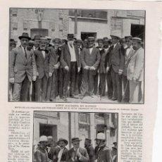 Coleccionismo de Revistas y Periódicos: MADRID 1914 MITIN MAURISTA HOJA REVISTA. Lote 215358090