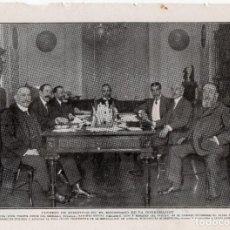Coleccionismo de Revistas y Periódicos: CONSEJO DE MINISTROS EN EL MINISTERIO DE LA GOBERNACION 1914 HOJA REVISTA. Lote 215358600