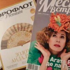 Coleccionismo de Revistas y Periódicos: 3 REVISTAS EN RUSO.. Lote 215542991