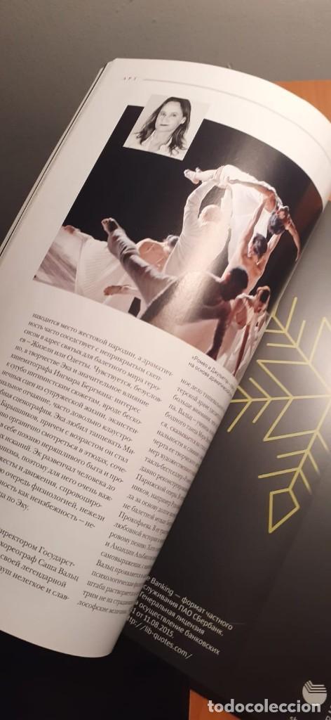 Coleccionismo de Revistas y Periódicos: 3 Revistas en ruso. - Foto 3 - 215542991