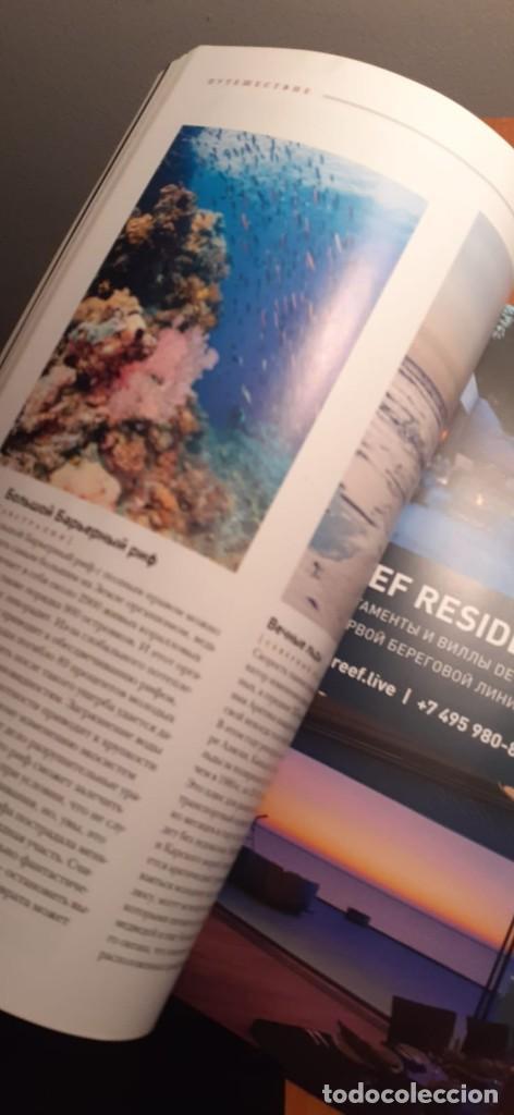Coleccionismo de Revistas y Periódicos: 3 Revistas en ruso. - Foto 4 - 215542991