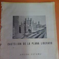 Colecionismo de Revistas e Jornais: LOTE RECORTES PUBLICACIÓN POR DETERMINAR, CASTELLÓN, VINAROZ, CANTAVIEJA, GUERRA CIVIL, VER FOTOS. Lote 215544938