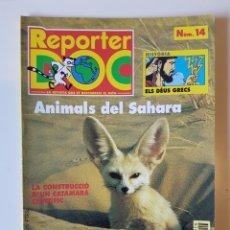 Coleccionismo de Revistas y Periódicos: REPORTER DOC 14 - MAIG 1995 - EN CATALÁN - EN&B. Lote 216536335