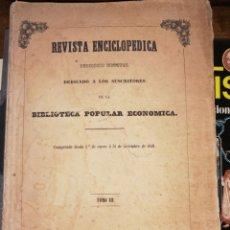 Coleccionismo de Revistas y Periódicos: REVISTA ENCICLOPÉDICA. TOMO III.. Lote 216754316
