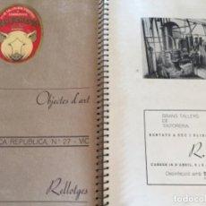 Colecionismo de Revistas e Jornais: VIC 1936.. Lote 218108890