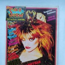Coleccionismo de Revistas y Periódicos: REVISTA SAL COMUN. Nº 28 MAYO 1980. NINA HAGEN, ROBERT ALTMAN, LOLE Y MANUEL. TDKC75. Lote 218227428