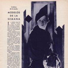 Coleccionismo de Revistas y Periódicos: * MODA FEMENINA * MODELOS MAINBOCHE, PAQUIN, VERA BOREA - 1934. Lote 218491550