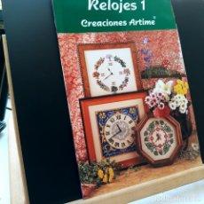 Collectionnisme de Revues et Journaux: RELOJES 1 EN PUNTO DE CRUZ - CREACIONES ARTIME - MYM EDICIONES. Lote 242057010