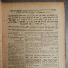 Coleccionismo de Revistas y Periódicos: PERIÓDICO GUERRA CIVIL ABC 17/09/1937 AVANCES LEÓN TOMA DE VIADANGO, INCENDIO POLADURA, RODIEZMO.... Lote 219259558