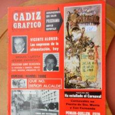 Coleccionismo de Revistas y Periódicos: CÁDIZ GRÁFICO Nº 152 - FEBRERO 1984.. Lote 219277152