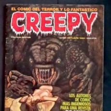 Coleccionismo de Revistas y Periódicos: CREEPY 64 - 1984 ED TOUTAIN - GRAPA. Lote 219315217
