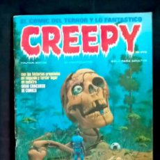 Coleccionismo de Revistas y Periódicos: CREEPY 24 - 1980 ED TOUTAIN - GRAPA. Lote 219315441