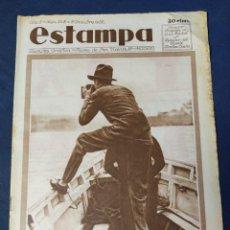 Collezionismo di Riviste e Giornali: REVISTA GRÁFICA ESTAMPA, Nº 248, 8 OCTUBRE 1932, LAS AVENTURAS DE LOS FOTÓGRAFOS.REPÚBLICA. Lote 219556072