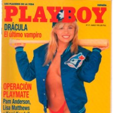 Coleccionismo de Revistas y Periódicos: PLAYBOY Nº 171. PAMELA ANDERSON, LISA MATTHEWS, KERRI KENDALL,DRACULA. Lote 220705873